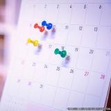 calendários personalizados brinde Alto da Lapa